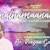 Unnathamaanavare - உன்னதமானவரே :- Aarathanai Vol - 12