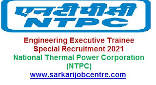 NTPC Engineering Executive Trainees Recruitment 2021