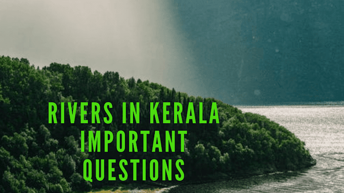 Rivers In Kerala Important Psc Questions