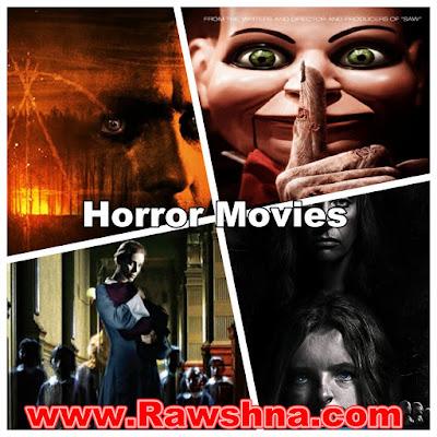 افضل افلام الرعب الاجنبية على الإطلاق