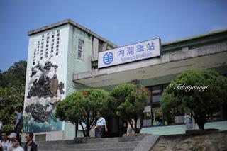 台湾旅行 ローカル線の旅 内湾線 内湾駅