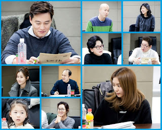 Marriage Contract Cast And Crew