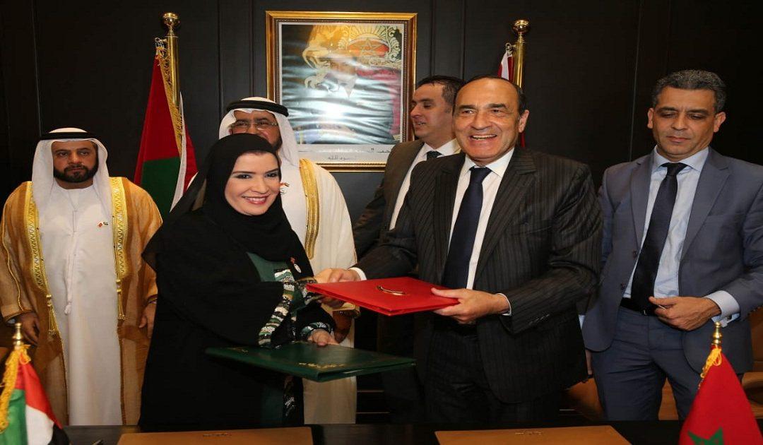 المالكي ورئيسة المجلس الوطني الاتحادي الإماراتية يتفقان على إعطاء دفعة جديدة للتعاون بين المؤسستين التشريعيتين