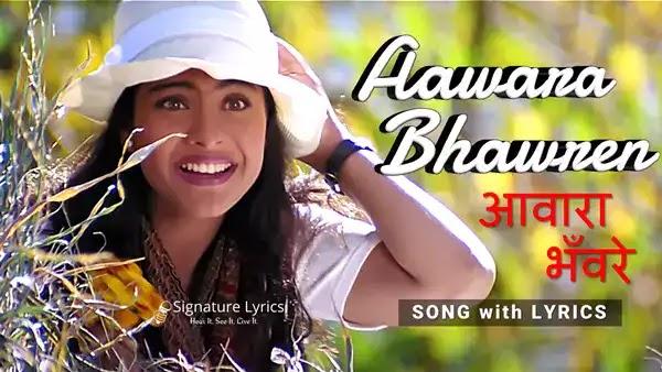 Aawara Bhawren Lyrics - Sapnay   Hema Sardesai   Ft Kajol