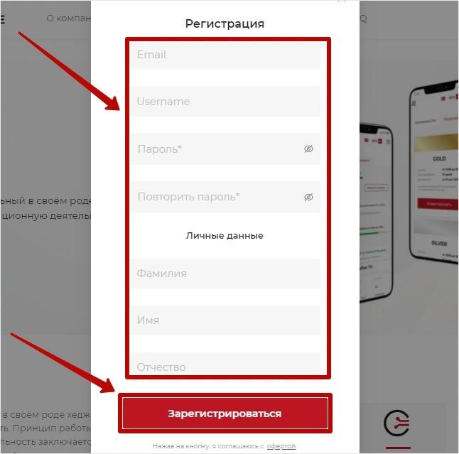 Регистрация в Millenium Groupe 2