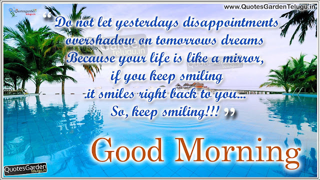 Keep smiling Quotes status messages for good morning