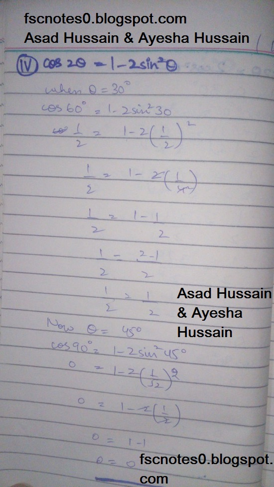FSc ICS FA Notes Math Part 1 Chapter 9 Fundamentals of Trigonometry Exercise 9.3 Question 2 - 3 by Asad Hussain & Ayesha Hussain 5