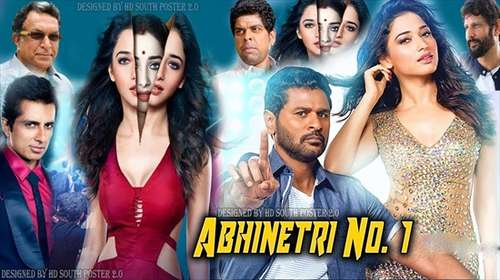 Abhinetri No 1 2018 Hindi Dubbed 300MB HDRip 480p