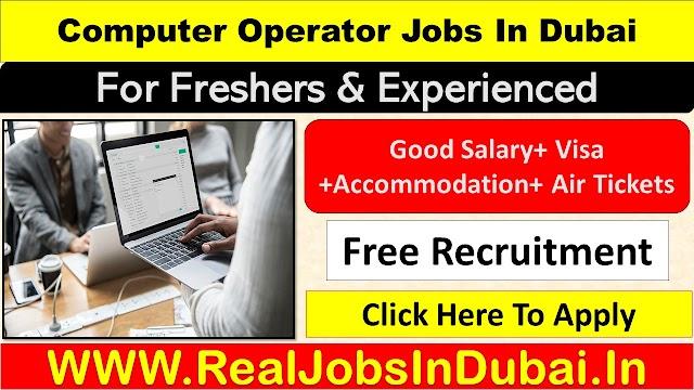 Computer Operator Jobs In Dubai- UAE 2020