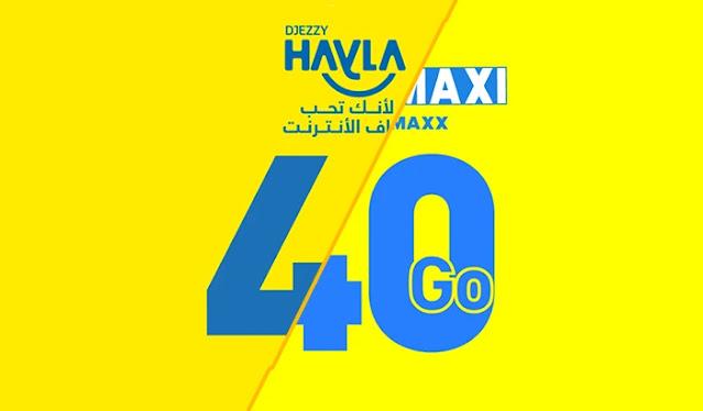 أفضل عرض جازي Hayla Bazzef و Djezzy Maxi Hayla في الجزائر