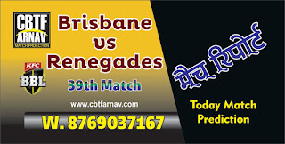 BBL T20 Today match prediction ball by ball Brisbane Heat vs Melbourne Renegades 39th 100% sure Tips✓Who will win Renegades vs Heat Match astrology