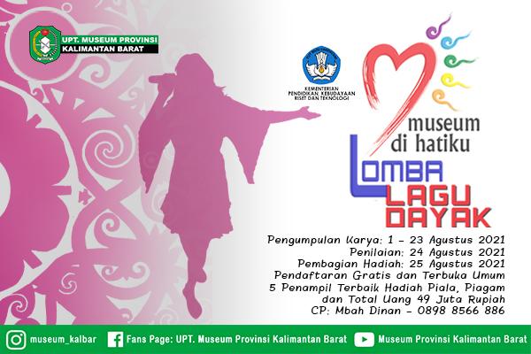 Lomba Tari Dayak UPT. Museum Provinsi Kalimantan Barat tahun 2021