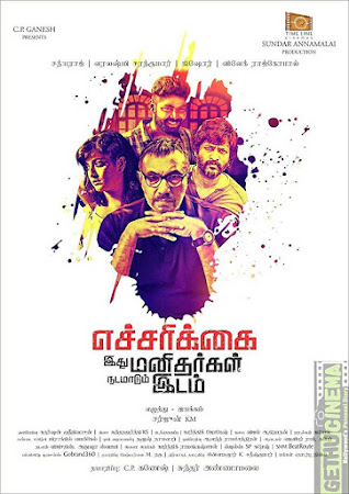 Poster Of Echarikkai Idhu Manithargal Nadamadum Idam In Hindi Dubbed 300MB Compressed Small Size Pc Movie Free Download Only At worldfree4u.com