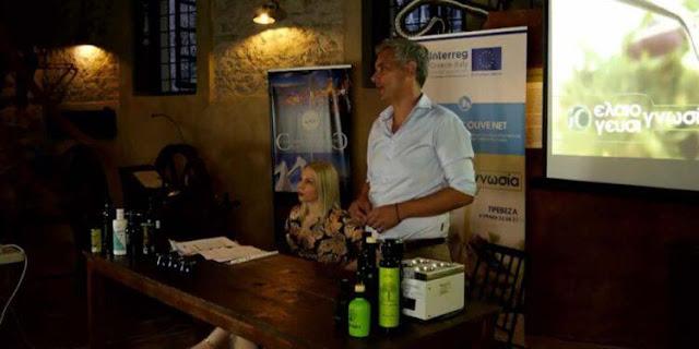 """Με μεγάλη επιτυχία διοργανώθηκαν από το Επιμελητήριο Πρέβεζας, ως Επικεφαλή Εταίρου του διασυνοριακού Έργου: """"AUTHENTIC-OLIVE-NET – """"Certification of Authenticity and Development of a Promotion Network olive products in the across border GREECE – ITALY area"""", το οποίο χρηματοδοτείται από το Επιχειρησιακό Πρόγραμμα Εδαφικής Συνεργασίας «Interreg V/A Greece-Italy 2014-20», οι Εκδηλώσεις Γευσιγνωσίας Τοπικών Ελαιολάδων στο Παλιό Ελαιοτριβείο """"Paragaea"""" στην Πάργα το Σάββατο (21/8) και στην Μαρίνα της Πρέβεζας την Κυριακή (22/8) αντίστοιχα."""