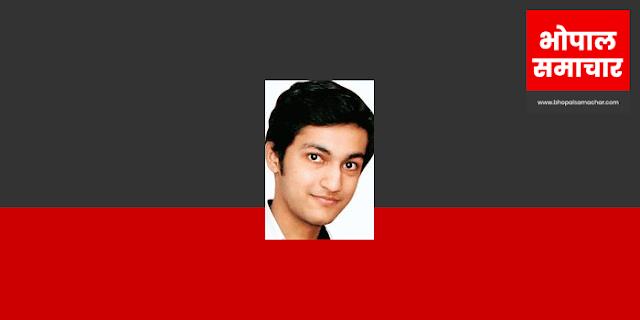 BHOPAL का नयन गोयल सीए ऑल इंडिया रैंक 1