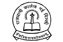 MTS Library Vacancy at Rajdhani College (University of Delhi)