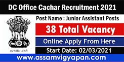 DC Office Cachar Recruitment 2021 - Online Apply for 38 Junior Assistant Posts