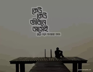 বাংলা টাইপোগ্রাফি ডিজাইন দেখে টাইপোগ্রাফি ডিজাইনের ধারণা নিন। জেনে নিন, কিভাবে জান্নাত ফন্ট দিয়ে বাংলা টাইপোগ্রাফি ডিজাইন করবেন।  the best bangla typography design in 2020