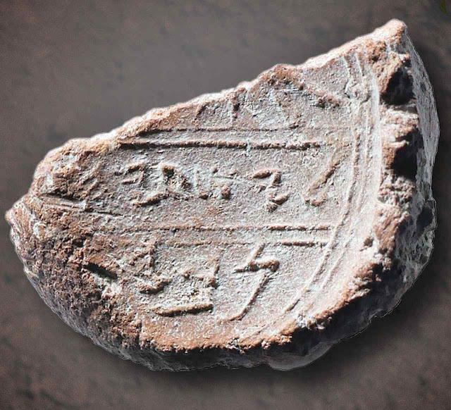 O selo, ou bula, com o nome do profeta Isaías, desenterrado em Ophel.