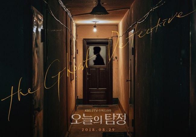 The Ghost Detective konusu ve oyuncuları