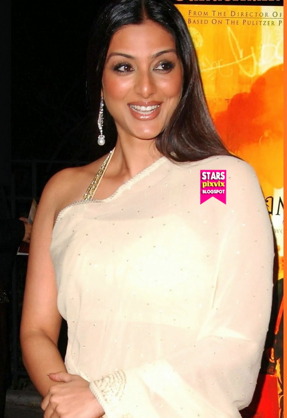 Tabu In White Shoulderless Blouse  Cute Marathi Actresses -6638
