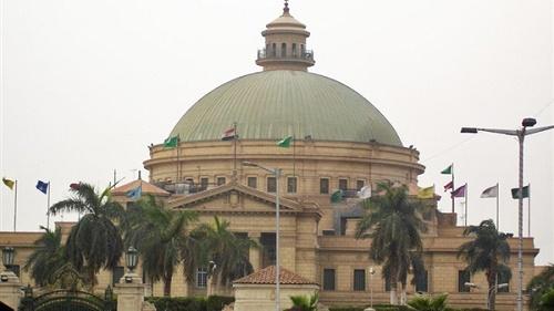 نتيجة مركز جامعة القاهرة للتعليم المفتوح , الان ظهرت نتائج التعليم المفتوح بجامعة القاهرة امتحانات دور يوليو اليوم Open.Education