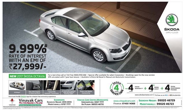 New Skoda Octavia 2017 with just 9.99% rate of interest   November 2016 discount offers