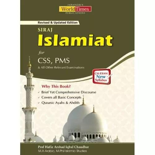 Islamiat CSS Notes free book pdf free download free pdf books