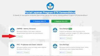 Pada laman portal akan ditampilkan program-program yang terdapat dalam layanan SIMPKB, program-program yang dimaksud seperti PPG Dalam Jabatan dan Prajabatab, Guru Penggerak, Guru Berbagi, dsb. Untuk login sebagai GTK ataupun Admin (Admin Pusat, LPMP, Dinas Pendidikan, dsb) silakan klik pada tombol Masuk di bagian SIMPKB - Admin / Personal