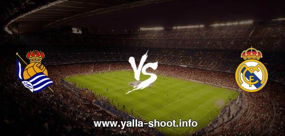نتيجة مباراة ريال مدريد وريال سوسيداد اليوم الاثنين 1-3-2021 يلا شوت الجديد في الدوري الاسباني