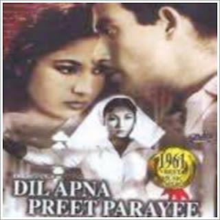 Dil Apna Preet Parai (1963)