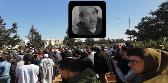 جنازة المرحوم بوتفوناست محمد اباعمران