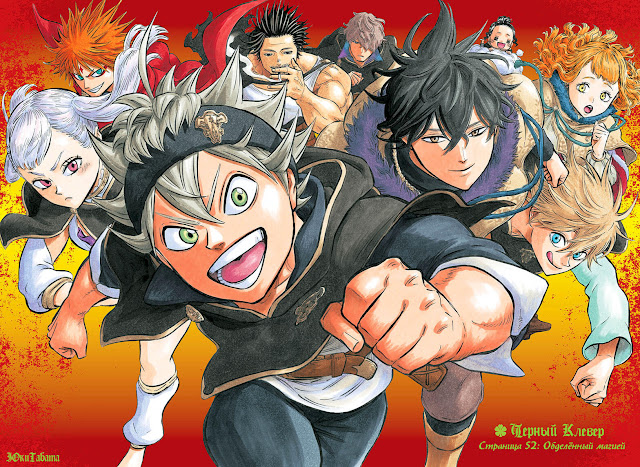 Download OST Opening Ending Anime Black Clover (TV) Full Version