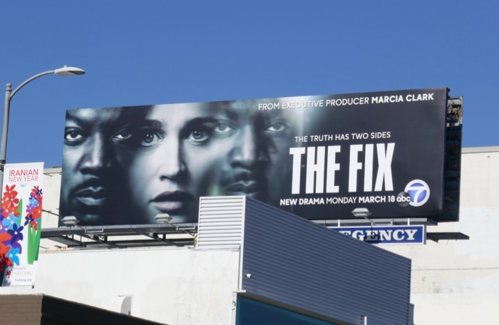 Fix series launch billboard
