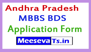 AP MBBS BDS Application Form 2017