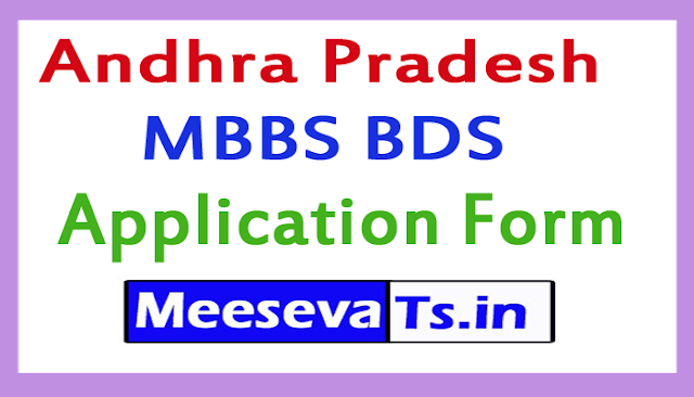 AP MBBS BDS Application Form 2018