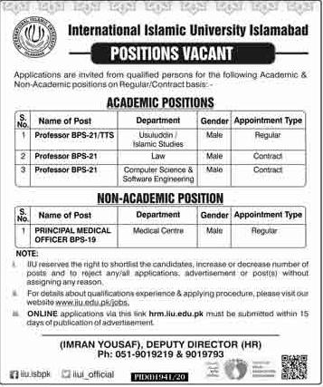 International Islamic University Job Advertisement in Pakistan - Apply Now - www.iiu.edu.pk