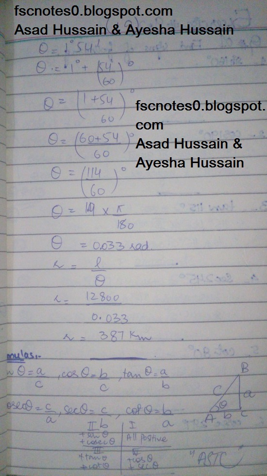 FSc ICS FA Notes Math Part 1 Chapter 9 Fundamentals of Trigonometry Exercise 9.1 Question 14 -17 by Asad Hussain & Ayesha Hussain