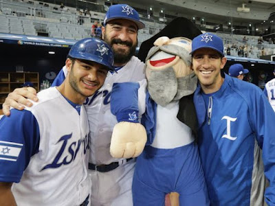Israel Baseball Team with Mensch on the Bench 2017