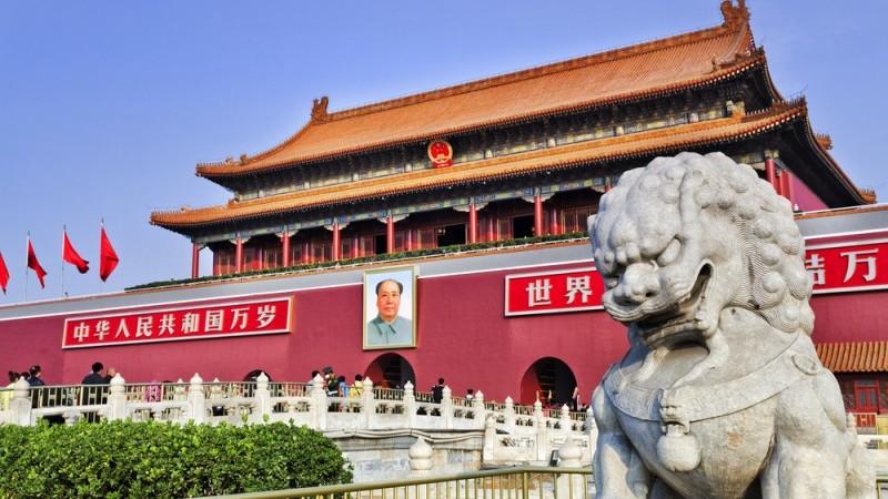 Китай: что означают цели, поставленные Всекитайским собранием народных представителей?