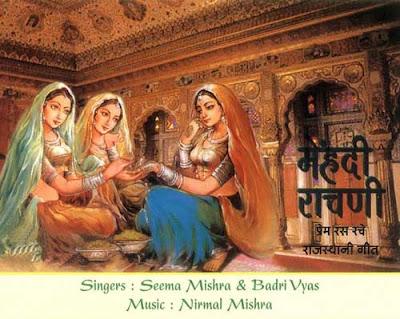 Kathe Se Aayee Soonth Lyrics - Seema Mishra | Mehndi Raachani