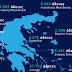 3.222 ψηφιακές άδειες οδήγησης στην Ήπειρο