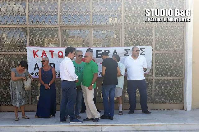 Ενωτική Πρωτοβουλία κατά των Πλειστηριασμών: Καταδικάζουμε τη σύλληψη των συναγωνιστών/τριών στον αγώνα κατά των πλειστηριασμών στο Άργος