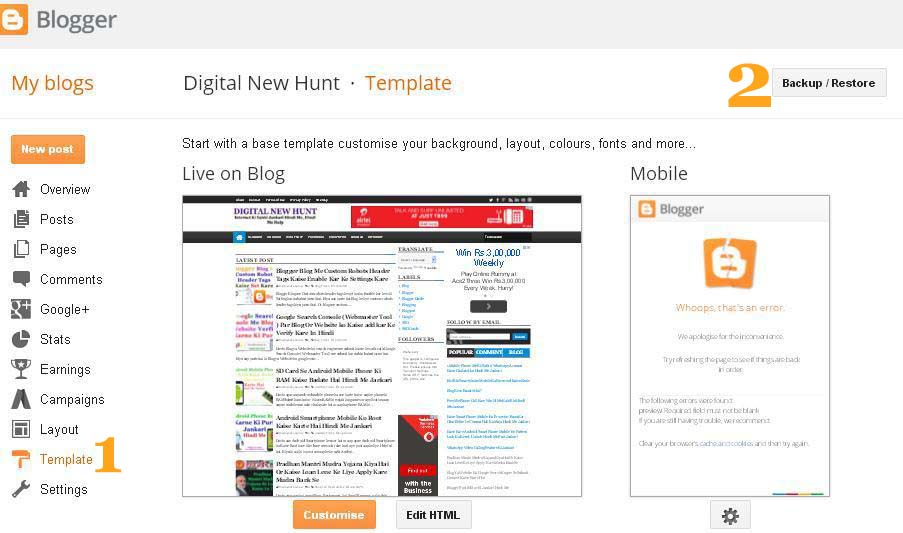 Blogger Blog Ki Template ( Theme ) Kaise Change or Upload Kare