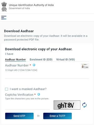 ऑनलाईन आधार कार्ड डाऊनलोड कसे करावे?। How to download Aadhar card in Marathi