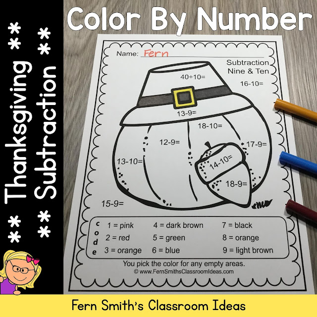 Thanksgiving Color By Number Subtraction #FernSmithsClassroomIdeas