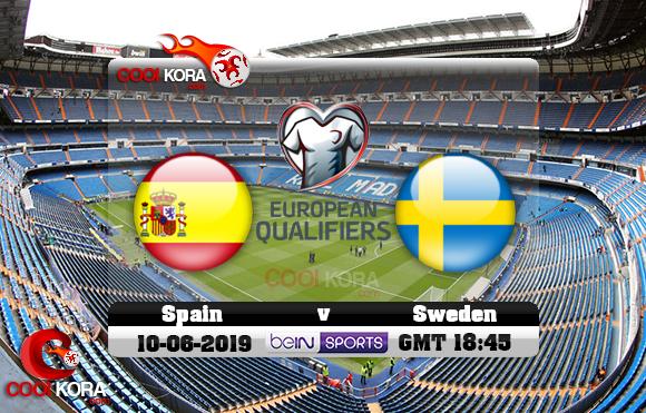 مشاهدة مباراة أسبانيا والسويد اليوم 10-6-2019 تصفيات يورو 2020