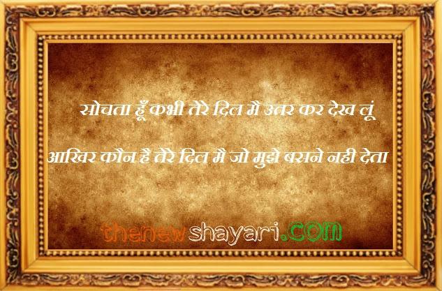 Top 100+पुरानी यादें शायरी   Yaadein Shayari   Teri Yaadein-Thenewshayarib
