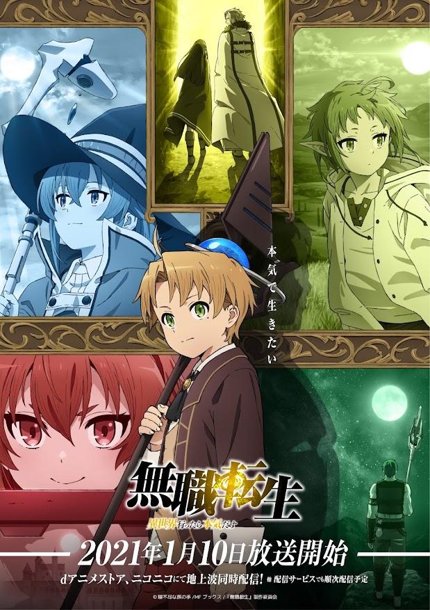 Póster del anime Mushoku Tensei: Jobless Reincarnation