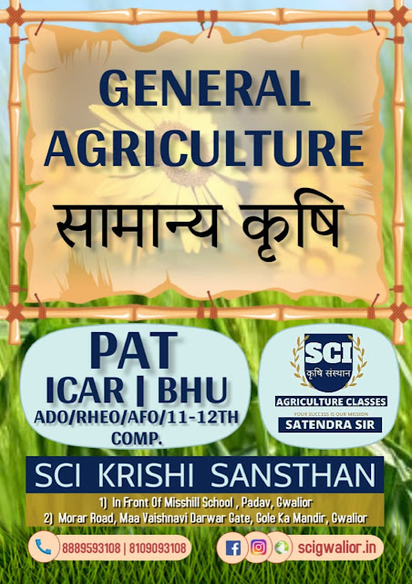 General Agriculture : For All Competitive Exam PDF Book